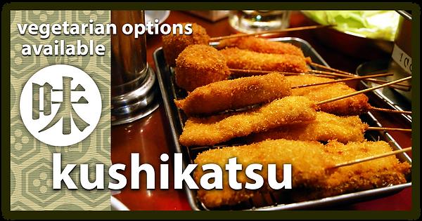contentB_food-kushikatsu.png
