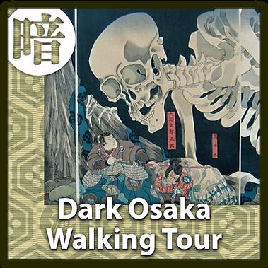tourSQ-dark.png
