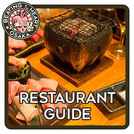 Osaka tourist advice & guided tours - restaurant guide in Osaka