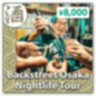 tourSQ-nightlifePRICE.png