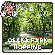 rent a bike osaka rental cycle bicycle route guide tourist park cherry blossoms outdoors picnic