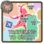 Osaka, travel, advice, map, guide, tourist, tourism