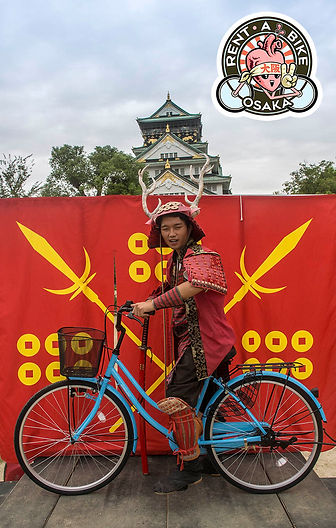 Rent a bike osaka rental bicycle with Samurai by Osaka Castle