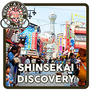 rent a bike osaka rental cycle bicycle route guide tourist Shinsekai Osaka Tower Tsutenkaku Spa World kushikatsu