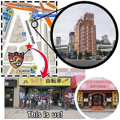 rent a bike osaka rental cycle bicycle Japan Japanese location map store