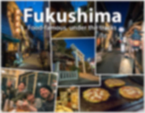 SG_Fukushima-intro-collage.jpg