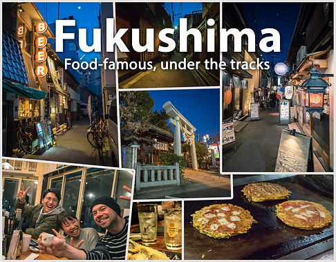 SG_Fukushima-intro-collage.jpg
