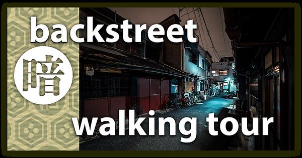 contentB_dark-backstreet-hana.png