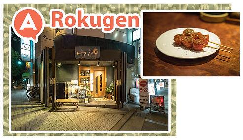 short_Rokugen.jpg