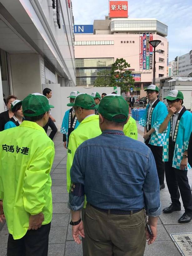 東京都主税局墨田税事務所 納税キャンペーンに参加