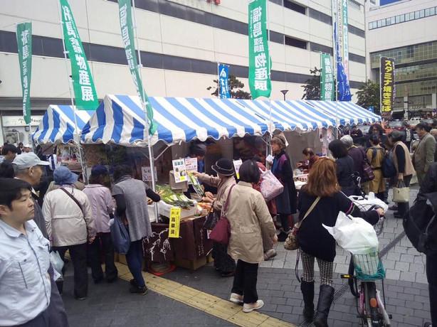 「福島復興支援物産展」の運営