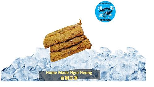 Home Made Ngor Heong (制五香) @PKT