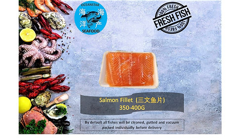 Salmon Fillet (三文鱼片) 300-350G