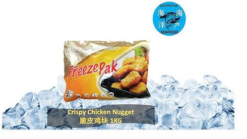 Crispy Chicken Nuggets (脆皮鸡块) 1KG