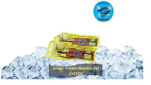 Unagi - Frozen Roasted Eel (250g/pack)