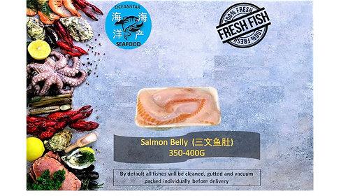 Salmon Belly (三文鱼肚) 350-400G