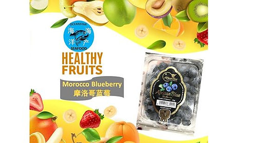 Morocco Blueberry (摩洛哥蓝莓)