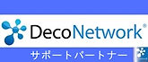 deco2.jpg