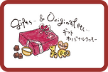 originalgift_menu.png