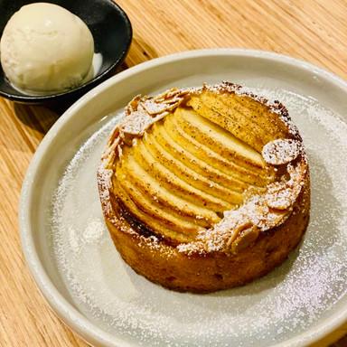 Apple Frangipane Tart Universal Restaurant