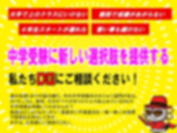 お問い合わせフォーム.jpg