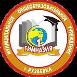 герб_прозр.png