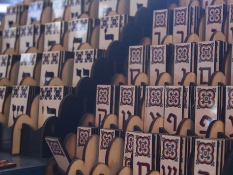 Le tarot des lettres hébraïques (Marie Elia) & La lettre chemin de vie : Le symbolisme des lettr