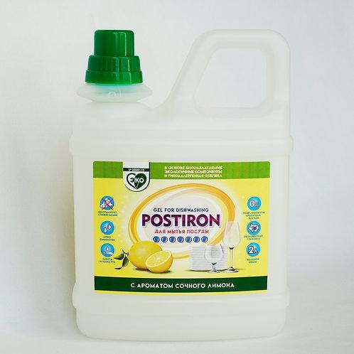 Средство для мытья посуды с ароматом СОЧНОГО ЛИМОНА 2 л