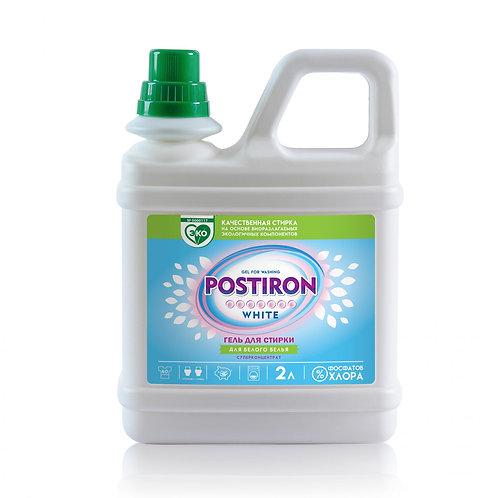 """Гель для стирки белого белья  """"POSTIRON White"""" 2 литра"""