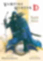 vampire-hunter-d-volume-2-raiser-of-gale