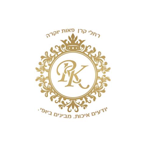 logo shakuf-05 (Copy).png