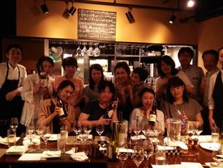 ワイン会 会員募集