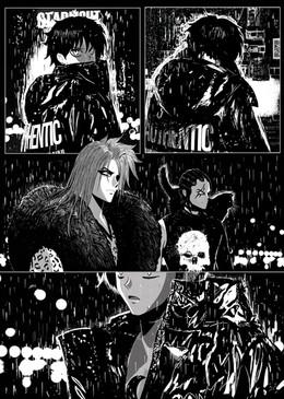 Manga Page