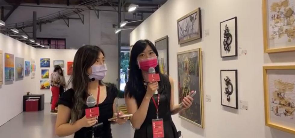 Art Revolution Taipei 2021