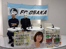 FCOSAKA出演やきとりチョップ