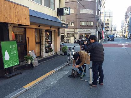 やきとりチョップ大阪テレビ