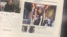 大阪の美容師特集