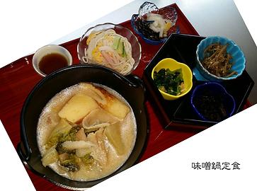 デイサービスげんき料理メニュー味噌鍋