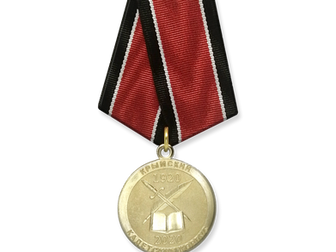 """Медаль """"100 лет Крымскому кадетскому корпусу"""""""