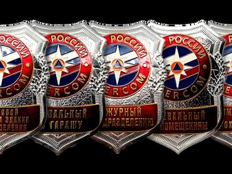 """Нагрудный знак  """"МЧС РОССИИ EMERCOM""""."""