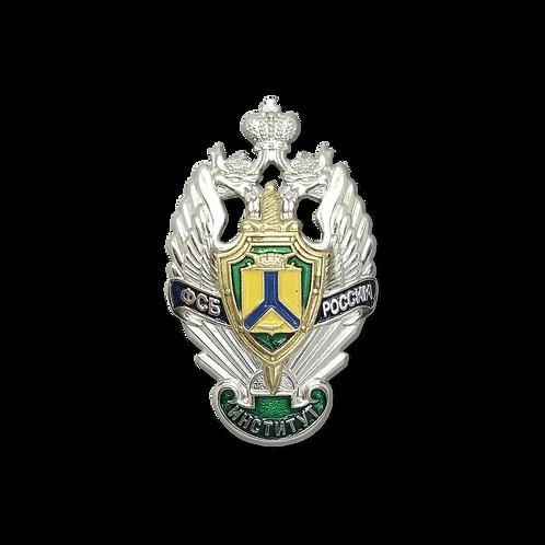 Хабаровский пограничный институт ФСБ России