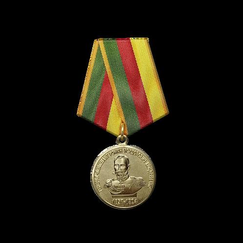 Медаль «За верность кадетскому делу»