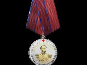 Медаль «Генерал от инфантерии Е.Ф. Комаровский»
