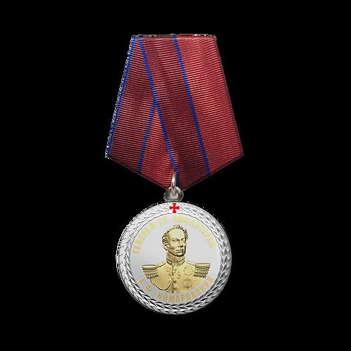 Генерал от инфантерии Е.Ф. Комаровский (медаль)