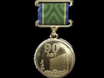 90 лет ГПИ ФСБ России