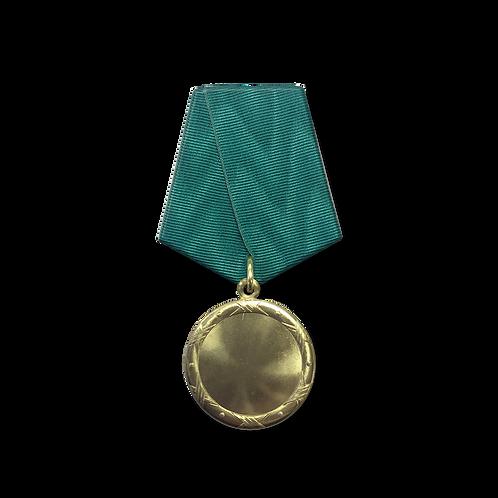 "Медаль ""ЛЕНТЫ"" под вставку 25 мм."