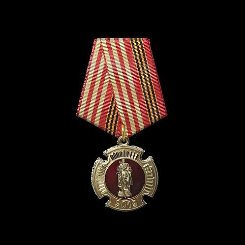 """Нагрудный знак """"Участнику Парада Кадет"""" 2019 (медаль)"""