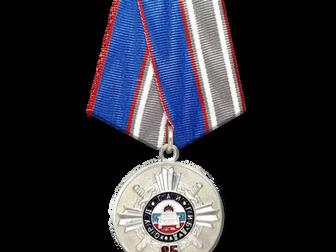 Медаль «85 лет ОРУД ГАИ ГИБДД»