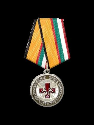 "Медаль ""За борьбу с пандемией COVID-19"""