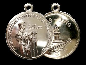 Подвеска к медали в честь 240-летнего Юбилея Государственного университета по землеустройству.